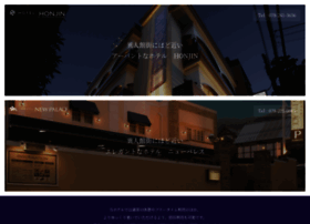 honjin-kobe.com