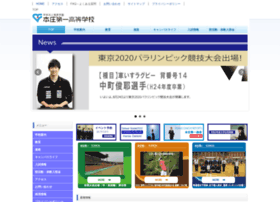 honjo-daiichi.jp