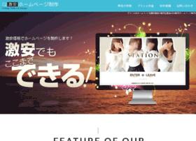 honkan.h-sekitei.com