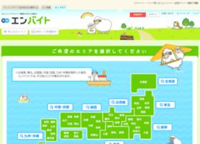 honkibaito-shain.en-japan.com