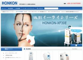 honkonjp.com