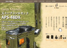 honma-seisakusyo.co.jp