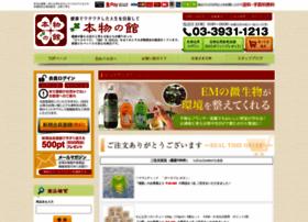 honmononoyakata.com