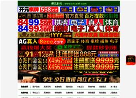 honsenlab.com