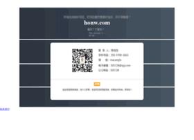 honw.com