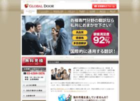 honyakushimasu.com