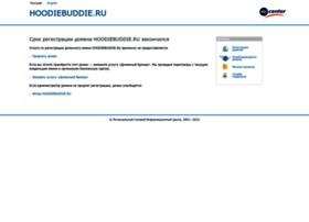 hoodiebuddie.ru
