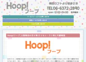 hoopboy.net