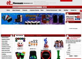 hoosam.com