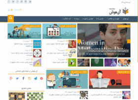 hooshafza.com