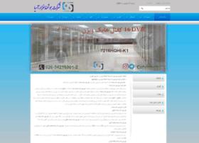 hooshmandafzar.com