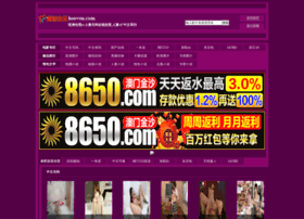 hoovon.com