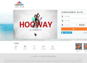 hooway.dhb.hk