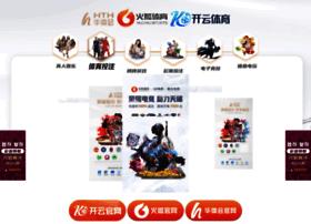 hope-organizer.com