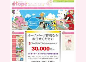 hope39.com