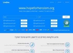 hopeforheroism.org