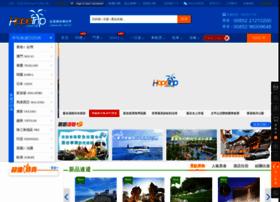 hopetrip.com.hk