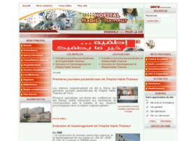 hopital-h-thameur.rns.tn
