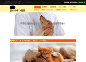 hori-ac.com