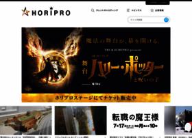 horipro.co.jp