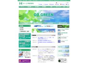horkos.co.jp