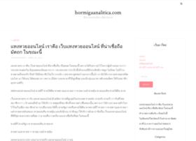 hormigaanalitica.com