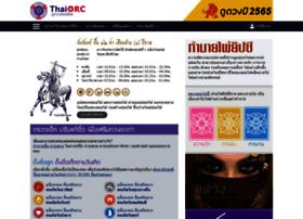 horoscope.thaiorc.com
