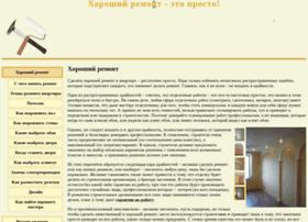 horoshiy-remont.ru
