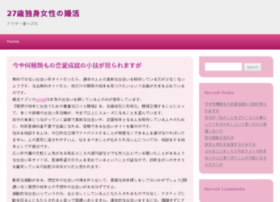 horoskop-2007.org