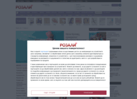 horoskop.rozali.com