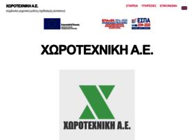 horotechniki.com