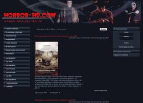 horror-hd.com
