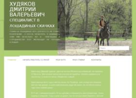 horse--race.ru