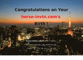 horse-invtn.com