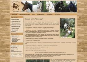 horseback.kiev.ua