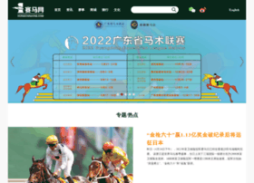 horsechinaone.com