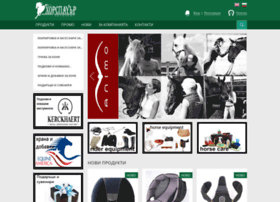 horsepowerproducts.net