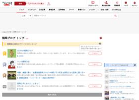 horserace.blogmura.com