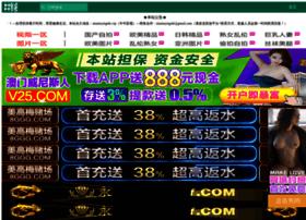 horserescuefoundation.com