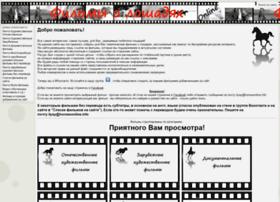 horsesonline.info