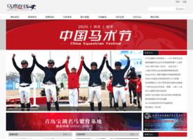 horsing.org