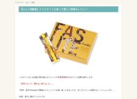 hosaka-liaison.jp