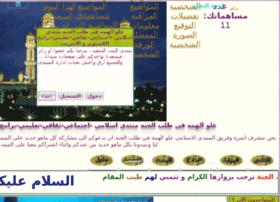 hosamhesham21.watanearaby.com