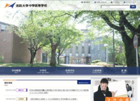 hosei.ed.jp