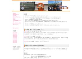 hosei2-soccer.genki-site.net