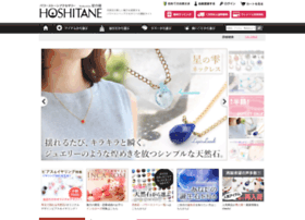 hoshi-tane.com