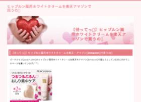 hoshidora-sokuhou.com