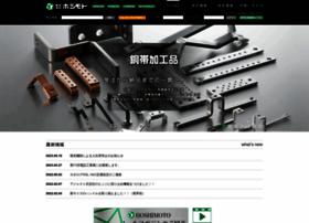 hoshimoto.co.jp