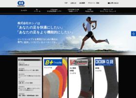 hoshino-kikaku.co.jp