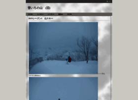 hoshino.yukimizake.net